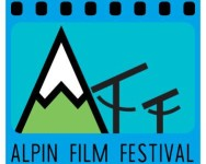 Alpin Film Festival 2017 - img