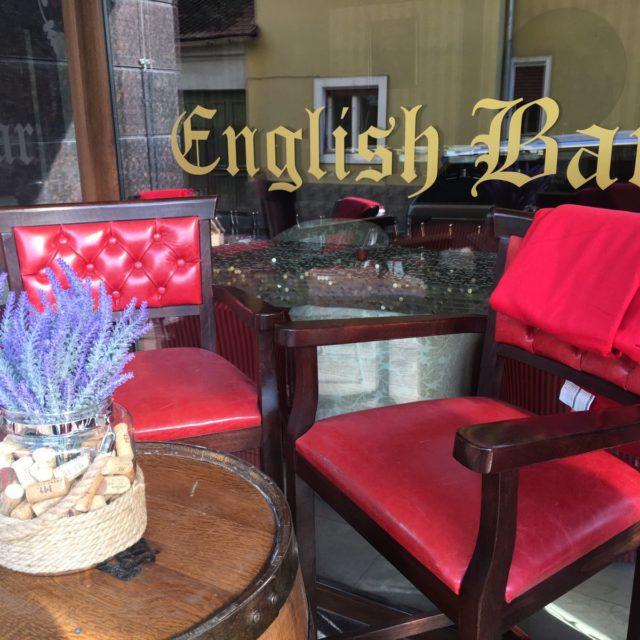 English Bar - Hotel Coroana Brasovului