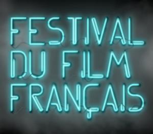 ,,Festival du film francais'' 2018 la Cinemateca Patria din Brașov